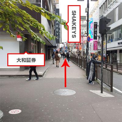 """""""大和証券、SHAKEYSへ続く道をまっすぐ進みます。""""/"""
